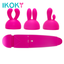 Buy IKOKY Magic Wand Clitoris Stimulator Powerful AV Rod G-spot Massager Sex Toys Women Clit Vibrator Adult Product 3 1