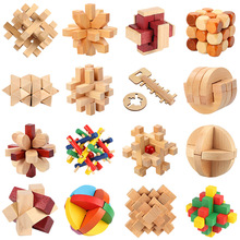 Kong Ming Luban Lock Chinese Traditional Toy Unique 3D Wooden Puzzles Classical Intellectual Wooden Cube Educational Toy Gi(China)