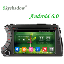 Ownice c500 Quad Core Android 6.0 Car DVD  GPS For SsangYong Kyron Actyon Sports Korando 2005-2012 2013 Radio Stereo WIFI 4G