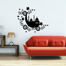 DIY beautiful Moon And Stars Wall Sticker Castle Decals Islamic Wallpaper Buillding For Children Bedroom Popular New Design