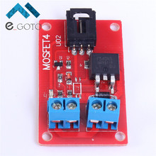 Electronic Building Block 1 Channel MOSFET Switch IRF540 Isolated Power Module DC 9-100V