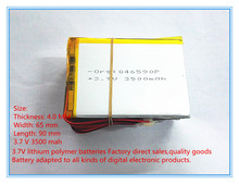 best battery brand Free shipping 3.7 V 3500MAH 046590 7 inch tablet battery 406590 mah wisdom cool x5 Newman T7S HKC