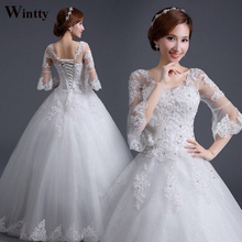 Wintty white china sexy beautiful wedding dresses plus size 2017 with sleeves simple vestido de
