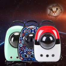 Pokemon Cat Dog Space Capsule Pet Cat Dog Backpack Window for Kitty Puppy Small Cat Dog Carrier transport Outdoor Travel Bag(China)
