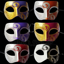 5PCS  Halloween Venetian Mask 9 Colors Roman Greek Mens Venetian Costume Party Mask  Free Shipping
