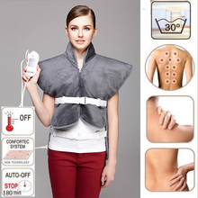 Far Infrared Physiotherapy Electric Heating Vest Back Support Shoulder Pad Vest Heated Shawl Suitable For Back Pain Relief(China)
