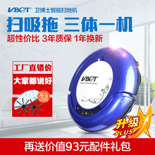 Intelligent sweeping robot household ultrathin silent vacuum cleaner fully automatic wet mop ground machine