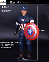 34cm High Quality Movies The Avengers Joint Movable Captain America  Iron man Thor Green Man PVC Action Figure  Model Kids Toy