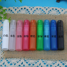 5ML Plastic perfume pen bottle,Small spray bottle manufacturers selling