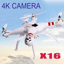 Free Shipping X16 RC Helicopter Brushless Motor 2.4G 4CH 6Axis FPV Quadcopter RTF Automatic Return 360 Degree Flip Drone 4K 1080(China)
