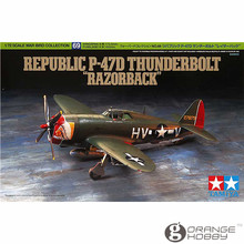 OHS Tamiya 60769 1/72 Republic P47D Thunderbolt Razorback Assembly Airforce Model Building Kits