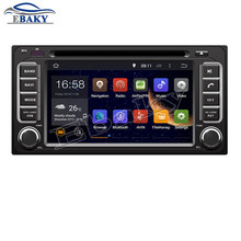 NaviTopia Quad Core 16G 6.2inch Android 7.1 Car Radio DVD Stereo PC for TOYOTA CELICA for TOYOTA MR2 for TOYOTA 4RUNNER(China)