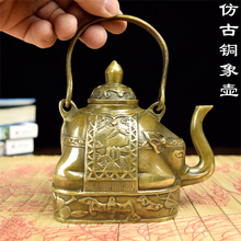 Copper copper kettle elephant Lucky Elephant antique teapot pot old crafts home auspicious ornaments