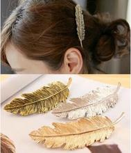 2017 Vintage Fashion 3 Colors Metal Leaves Hair Accessories Retro Greek Style Feather Hairpin For Women Hairwear Jewelry Gifts