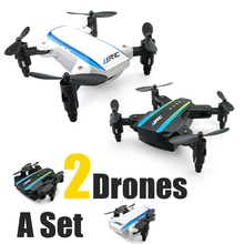 2 Drones/ Set Rc Drone 4ch Mini Drone Rc Quadcopter 6-axis Rc Helicopter Toys For Kids Jjrc H345 Dron Christmas Gift Copter(China)