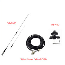 Mobile radio antanna SG-7900 +Mobile radio Clip mount RB-400+antenna mount cable 5M for car radio KT-8900 KT-8900R KT-UV980(China)