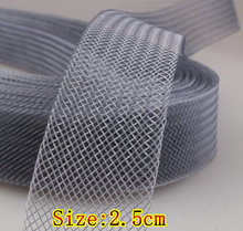 Free Shipping 2.5cm Heavy (Stiff) Horse Hair Braid Boning, Crinoline 100yard grey
