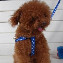 Nylon Large Big Small Pet Dog Puppy Cat Animals Supplies Accessories Products Leash Harness Necklace Rope Tie Collar Lead