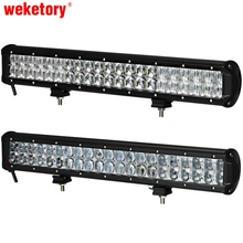 weketory 22 inch 240W 4D 5D LED Work Light Bar for Tractor Boat OffRoad 4WD 4x4 Truck SUV ATV Spot Flood Combo Beam 12V 24v(China)