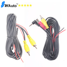 6M Video Cable AV Cable 2.5mm Jack / RCA Connector For Portable GPS/Car DVD/Monitor