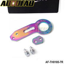 AUTOFAB - NEO-Chromatic plating Universal Anodized Rear Tow Hook Billet CNC Aluminum Towing Kit For JDM Racing  AF-TH0185-7R