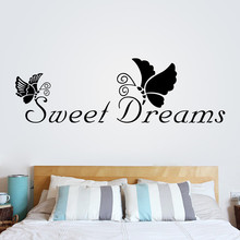 Sweet Dreams Lovely Wall Stickers Butterfly Bedroom Decals DIY Removable Decoration Maison Home Decor pegatinas dormitorio(China)