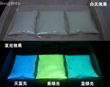 100g mixed 3 colors luminescent powder phosphor Pigment for DIY decoration Paint Print ,Glow in dark Powder Dust.