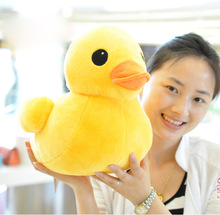 BOHS Lovely Duck Doll Plush Toy Cute Wedding Gifts Birthday 30cm(China)