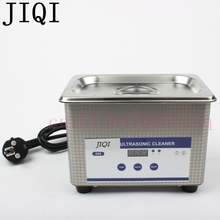 JIQI 0.8L 110V/220V Household Digital Ultrasonic Bath Small Cleaner for glasses jewelry machine Stainless steel liner