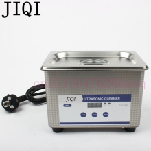 JIQI 0.8L 110V/220V Household Digital Ultrasonic Bath Small Cleaner for glasses jewelry machine Stainless steel liner(China)