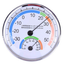 Steel Sainless Thermometer And Hygrometer For Indoor And Outdoor Use Thermometers Weather Meter Durable Quality(China)