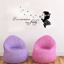 Wall Stickers for Kids Rooms Girls Dandelion Fly Freely Wall Stickers Removable Pegatinas Home Decor Decoration Bedroom Decals
