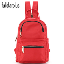 2017 Fashion Women Waterproof Backpack Women's Backpacks for Teenage Girls Ladies Bags with Imported nylon Zippers Bags