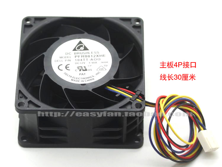 Delta PFR0812XHE -9H98 DC 12V 4.90A 3-wire 3-pin connector 80x80x38mm Server Square fan<br>