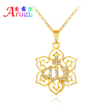 fashion women muslim islam indian jewelry joias ouro gold color chain Allah pendant channel collar vintage girl flower necklace
