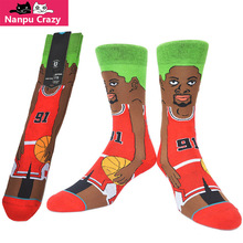 NO. 91 Chicago Basketball Star Dennis Rodman Souvenir Skateboard Socks Men Combed Cotton Weed Socks For Men(China)