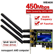 450Mbps Dual Band WLAN PCI E High Speed Long Range Antenna Wireless Wifi Built In Network Interface Card Adapter for Home Travel