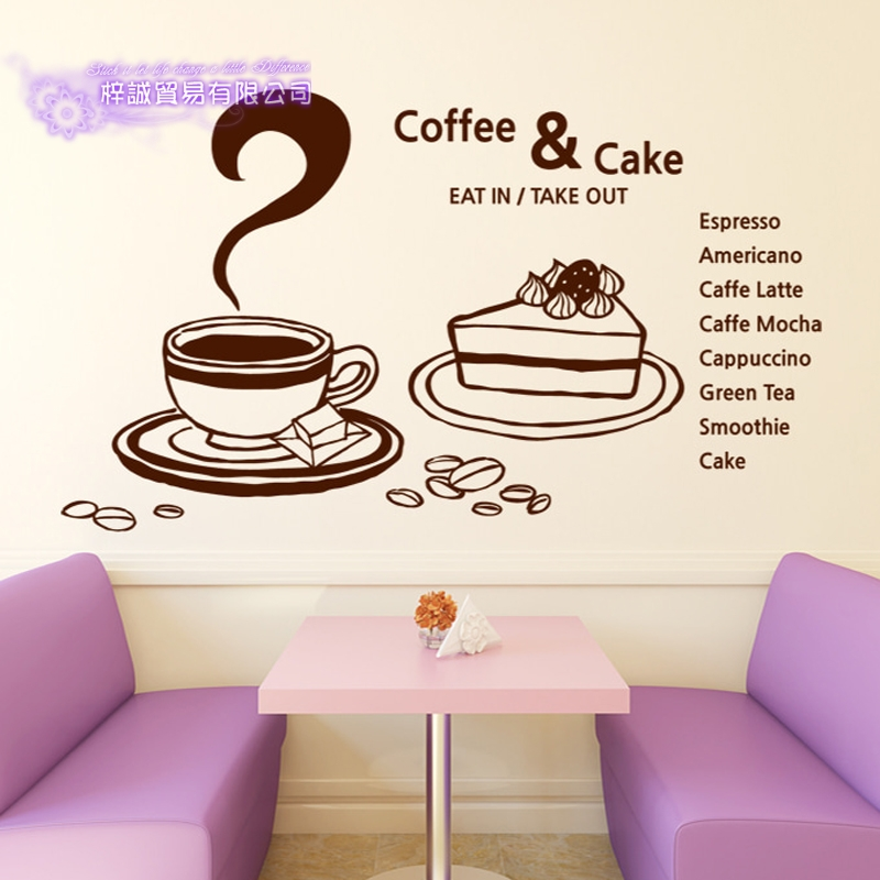 DCTAL Coffee Sticker Sandwich Decal Cafe Poster Vinyl Art Wall Decals Pegatina Quadro Parede Decor Mural Coffee Sticker