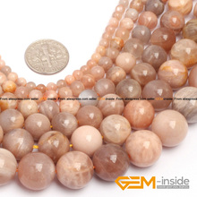 "Round Sun Stone Beads,Selectable Size:4mm 6mm 8mm 10mm 12mm 14mm,Natural Stone Bead For Bracelet Making,Strand 15"" Free Shipping"