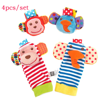 4pcs/set Hot Baby Wrist Band Rattle Socks Stuffed Elephant Monkey Animal Toy Plush Bell Ring Kids Children Christmas Gifts(China)
