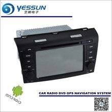 Car Android Navigation System For Mazda 3 OLD 2003~2009 - Radio Stereo CD DVD Player GPS Navi BT HD Screen Multimedia