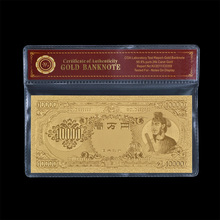 Shoto Kutaishi Old Gold Banknote Birds Age 1958 Year Japan 10000 Yen With Plastic Certificate  Envelope
