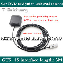 GPS antenna Car DVD navigation antenna gps satellite positioning antenna GT5-1S interface GPS universal antenna 5PCS(China)