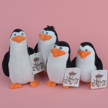 4 Pcs Madagascar Penguins Plush Toy, Baby Gift Kids Doll with Free Shipping(China)