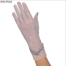 Sexy Spring Summer Women Autumn UV Sunscreen Short Sun Gloves Fashion Ice Silk Lace Driving Of Thin Touch Screen Gloves G02C(China)