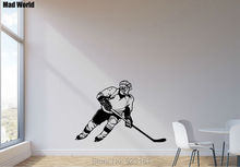 Mad World-Ice Hockey Player Silhouette Wall Art Stickers Wall Decal Home DIY Decoration Removable Room Decor Wall Stickers