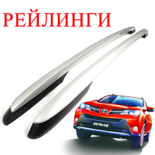 High quality aluminium replacement roof rails rack for TOYOTA RAV4 2013 2014 2015