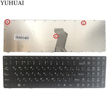 NEW Russian Keyboard for IBM LENOVO Ideapad G575 G570 Z560 Z560A Z560G Z565 G570AH G570G G575AC G575AL G575GL RU laptop keyboard(China)
