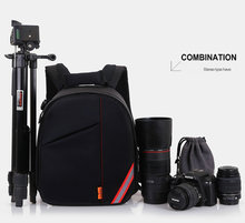 PROFESSIONAL Large Capacity Backpack Camera Case Bag FOR CANON NIKON SONY PENTAX PANASONIC SONY Laptop Bag Travel Bag B012