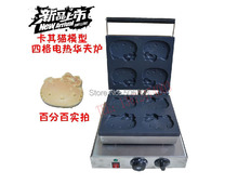 Free shipping~ Electric Hello Kitty cat shape waffle maker machine / Khaki muffin cake machine(China)